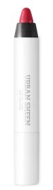 Urban Sheen Lipgloss package - labbra - Campus Idol - Kiko.PNG